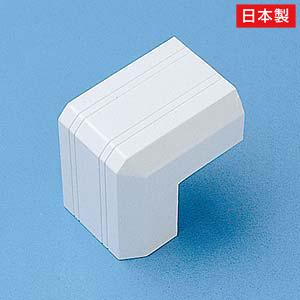 ケーブルカバー(幅26mm・出角・ホワイト)