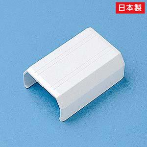 ケーブルカバー(幅26mm・直線・ホワイト)