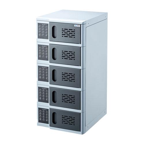 電子ロック付きキャビネット(小型機器・充電保管庫・5段収納)
