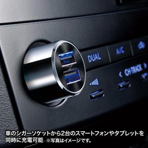 [CAR-CHR70Uの製品画像]