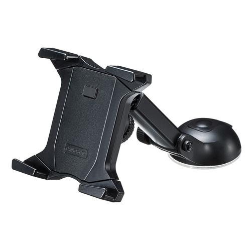 【期間限定価格】タブレット用車載ホルダー(オンダッシュタイプ・ブラック)