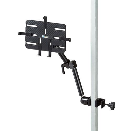 支柱取り付け用タブレットホルダー(3関節)