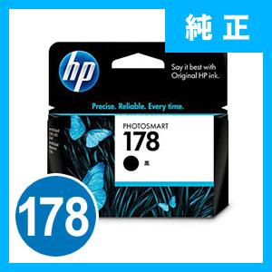 HP プリントカートリッジ HP178(ブラック)