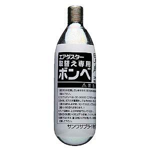 取替えボンベ3本セット(CD-30ECO専用・65ml×3)