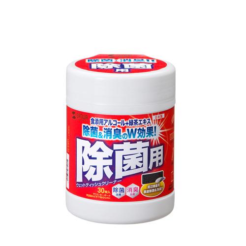 除菌ウェットティッシュ(30枚入り)