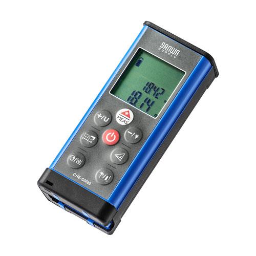 レーザー距離計(最大測定距離80m・面積・体積・辺・ピタゴラス・防塵・防滴・IP54)