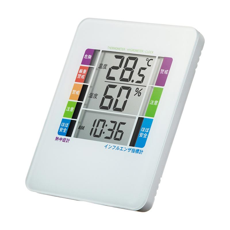 デジタル温湿度計(熱中症&インフルエンザ表示付き・警告ブザー設定機能付き) サンワダイレクト サンワサプライ CHE-TPHU2WN
