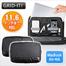 GRID-IT・MacBook Airイ...