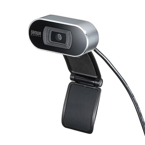 【期間限定価格】WEBカメラ(オートフォーカス・200万画素・シルバー)