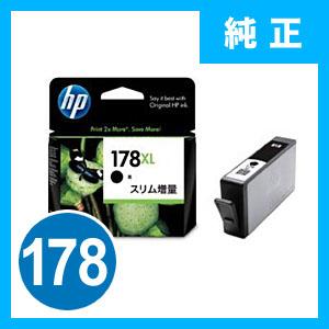 HP プリントカートリッジ HP178(ブラック・増量タイプ)
