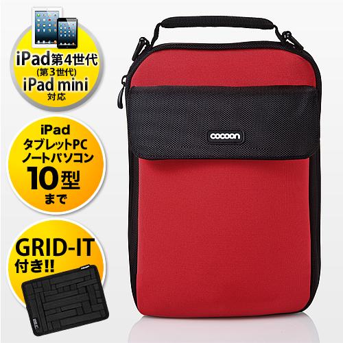 【クリックでお店のこの商品のページへ】iPad・タブレットPCケース(「GRID-IT!」付属・Cocoon NoLita2・レッド) CNS343RD