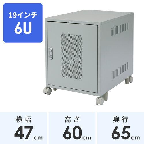 【期間限定価格】HUBボックス(6U・19インチ)