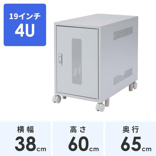 HUBボックス(4U・19インチ)
