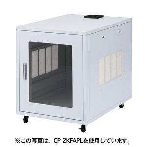 【クリックで詳細表示】19インチマウントボックス防塵機能・鍵付き・静音ファン仕様(18U・W570×D800×H1000mm)(受注生産) CP-4SKFAPL