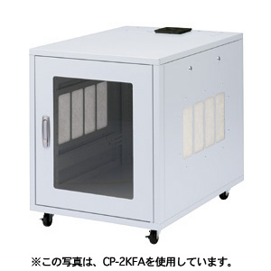 【クリックで詳細表示】19インチマウントボックス防塵機能付き・静音ファン仕様(12U・W570×D1000×H700mm)(受注生産) CP-6SKFA