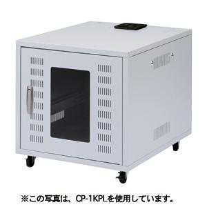 【クリックで詳細表示】19インチマウントボックス鍵付き・静音ファン仕様(12U・W570×D1000×H700mm)(受注生産) CP-6SKPL