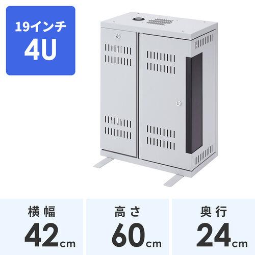 【期間限定価格】HUBボックス(4U・19インチ)