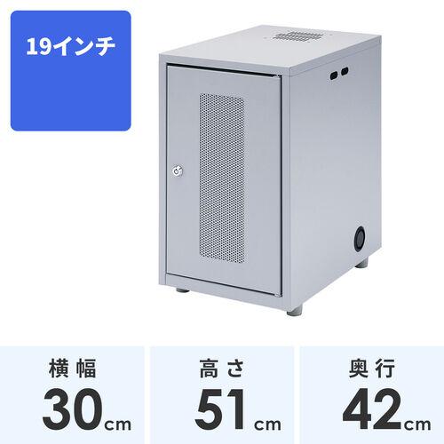 【期間限定価格】ネットワーク機器収納ラック(幅30cm・高さ50cm・奥行42cm)