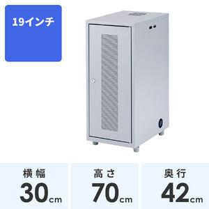 【クリックで詳細表示】NAS・HDD・ネットワーク機器収納ボックス(H700mm) CP-KBOX3