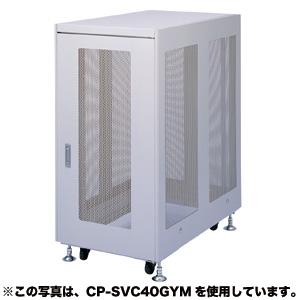 【クリックでお店のこの商品のページへ】コンパクト19インチサーバーラック(受注生産) CP-SVC20GYM