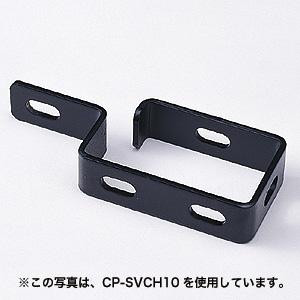 【クリックでお店のこの商品のページへ】ケーブルフック(10個セット) CP-SVCH10GY
