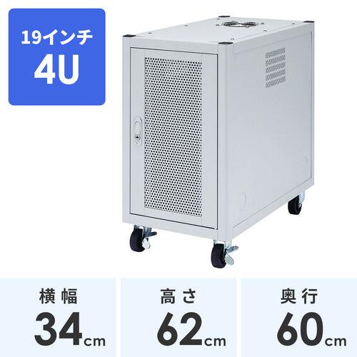 HUBボックス(4U・19インチ・キャスター付き)