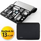 MacBook Airケース(13インチ...