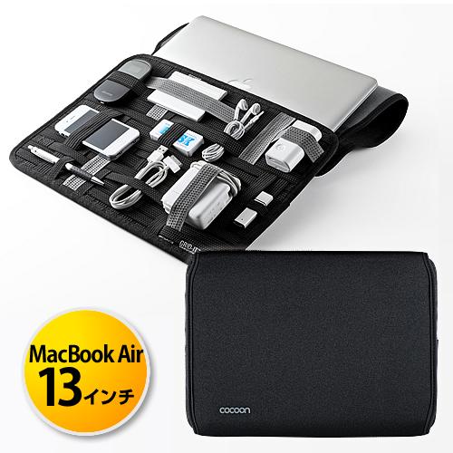 MacBook Airケース(13インチ・「GRID-IT!」付属・Cocoon Wrap 13・ブラック)