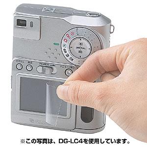 デジカメ用液晶保護フィルム(反射防止・6.7型・フリーカット)
