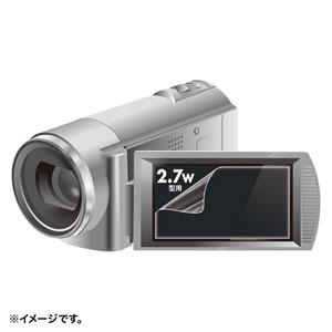 液晶保護フィルム(デジタルビデオカメラ用・2.7型ワイド)