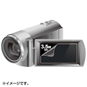 液晶保護フィルム(3.5型ワイド・デジタルビデオカメラ用)