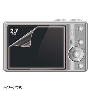 デジカメ用液晶保護フィルム(反射防止・2.7型)