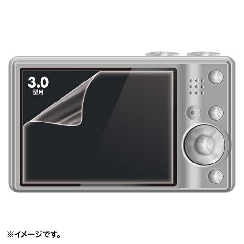 【ブラックフライデーセール】デジカメ用液晶保護フィルム(反射防止・3.0型)