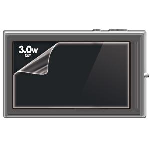 デジカメ用液晶保護フィルム(光沢・3.0型ワイド)