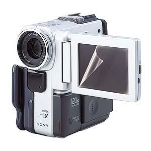 デジカメ用液晶保護フィルム(光沢・6.7型・フリーカット)