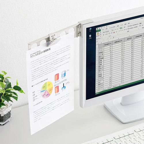 【期間限定価格】データホルダー(折りたたみ・コンパクト・ホワイト)