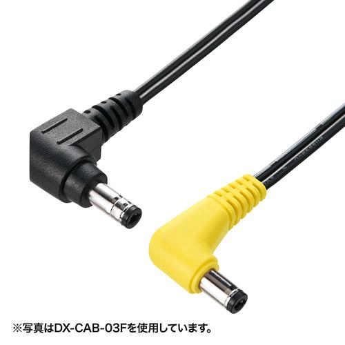 ARCA Dxケーブル(CABLE-HP)