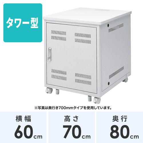 サーバーデスク(W600×D800)