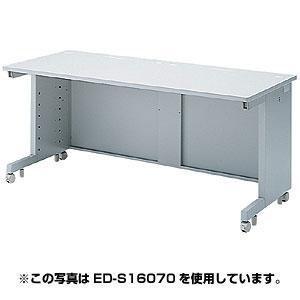 【クリックでお店のこの商品のページへ】eデスク・Sタイプ(W1650×D650)(受注生産) ED-S16565