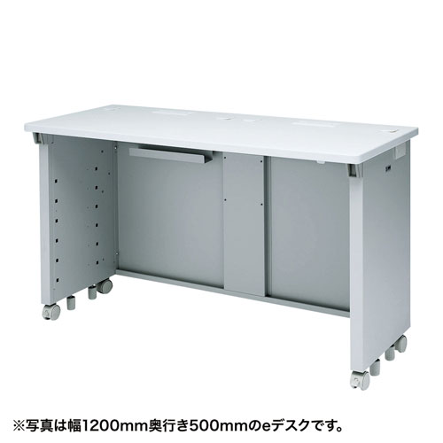 【注文後5週間納期】【返品不可】eデスク(Sタイプ・W1300×D500mm)