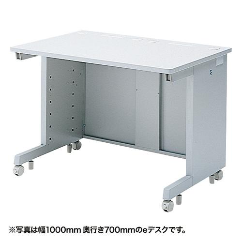 【注文後5週間納期】【返品不可】eデスク(Sタイプ・W1050×D600mm)