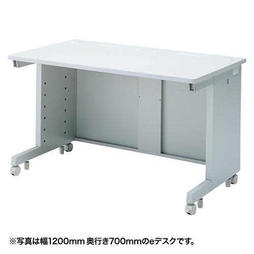 【注文後5週間納期】【返品不可】eデスク(Sタイプ・W1200×D600mm)