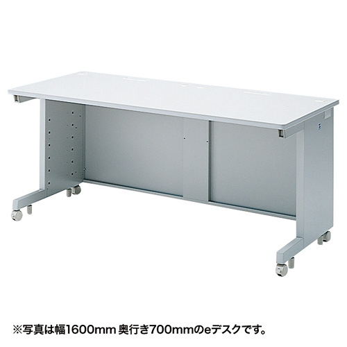 【注文後5週間納期】【返品不可】eデスク(Sタイプ・W1550×D700mm)