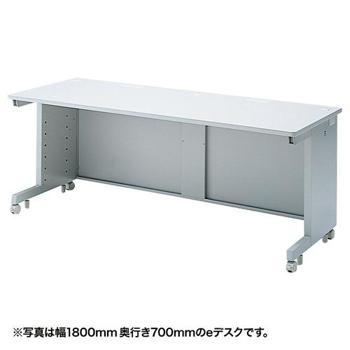 【注文後5週間納期】【返品不可】eデスク(Sタイプ・W1750×D600mm)