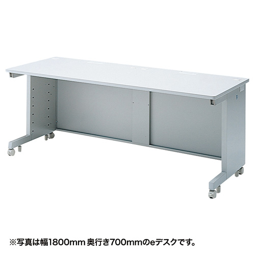 eデスク(Sタイプ・W1750×D800mm)