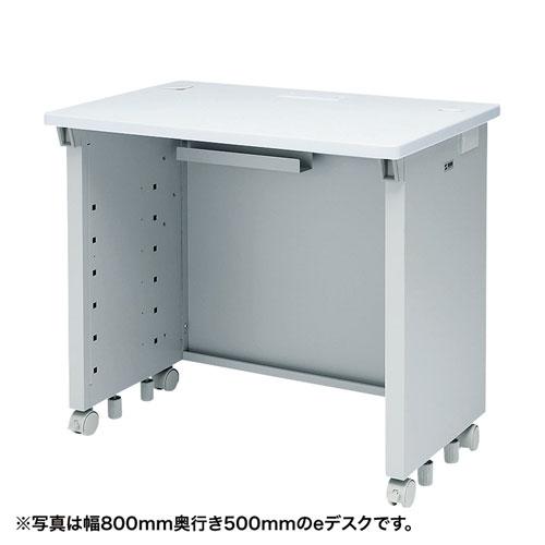 【注文後5週間納期】【返品不可】eデスク(Sタイプ・W750×D500mm)