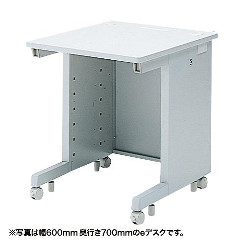 【注文後5週間納期】【返品不可】eデスク(Sタイプ・W650×D800mm)