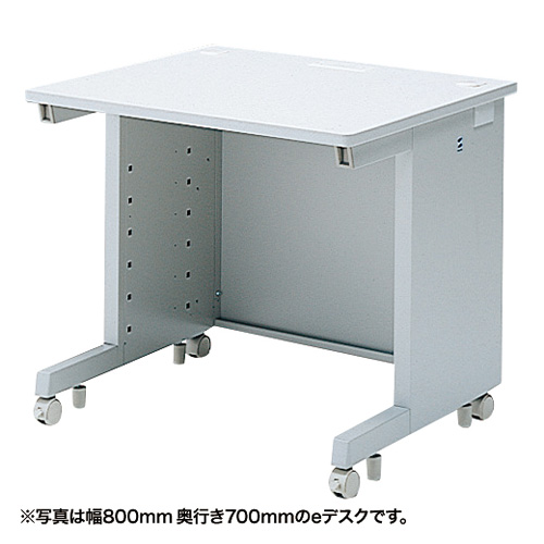 【注文後5週間納期】【返品不可】eデスク(Sタイプ・W800×D800mm)