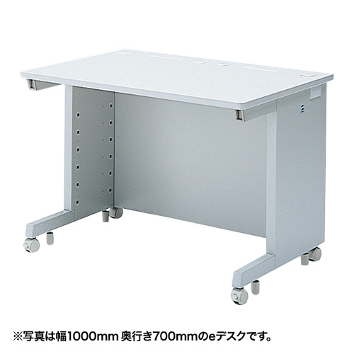 【注文後5週間納期】【返品不可】eデスク(Wタイプ・W1050×D650mm)