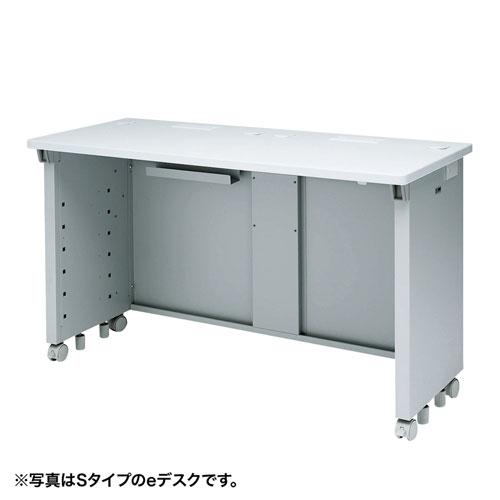 【注文後5週間納期】【返品不可】eデスク(Wタイプ・W1200×D500mm)